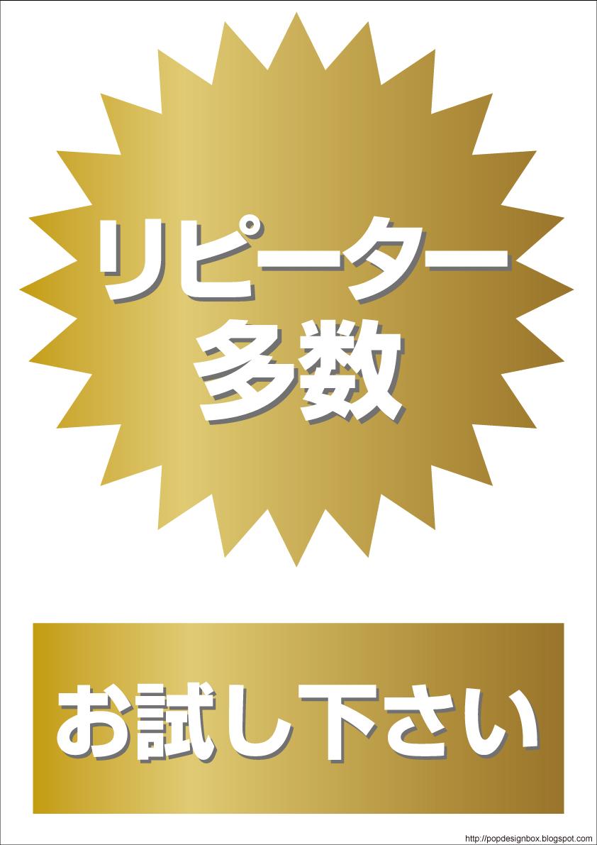 pdf 作成 フリー 人気